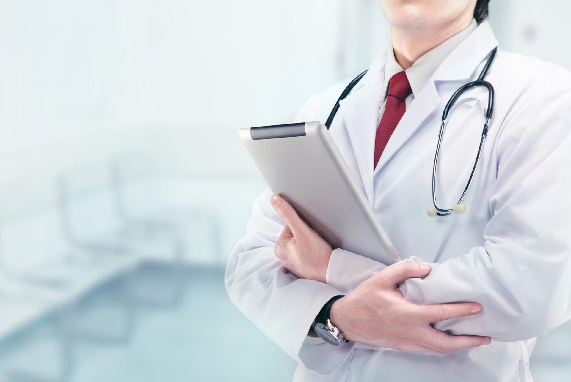 Показания для проведения троакарной цистостомии